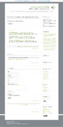 01_変更対象ブログ