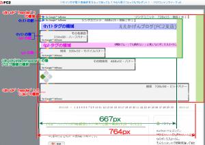 10_テスト挿入例1