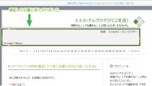11_テスト挿入例2