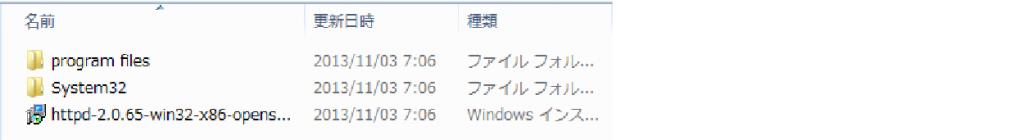 01_msi解凍後の生成ディレクトリ