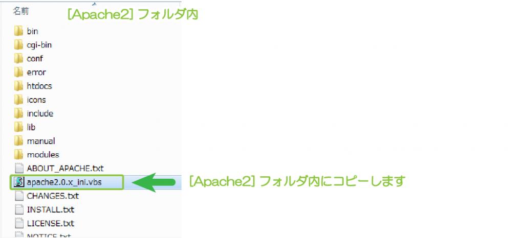 03_プログラムのコピー