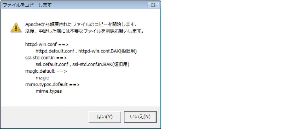 08_ファイル生成の確認