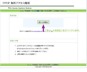 02_空メールの送信