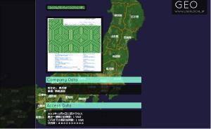 02_なかのひと地図表示