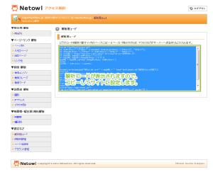 07_解析用コードのコピー