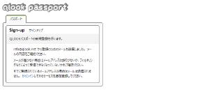 03_メール送信完了