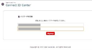 06_UserLocalパスワード登録