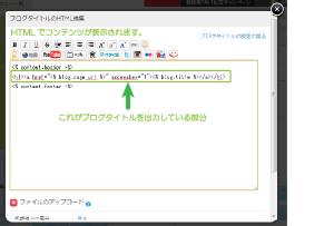 06_コンテンツHTMLの表示
