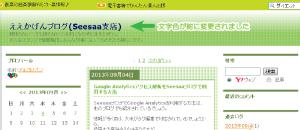 08_変更後の表示