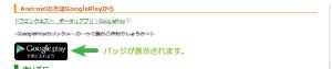 05_サイトの表示