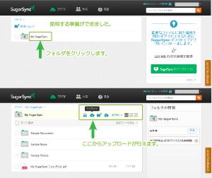 11_Webクライアント画面