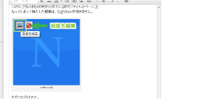 03_画像を編集