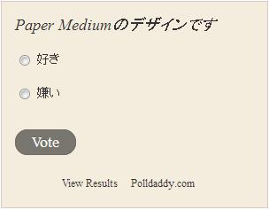 11_Paper-Medium