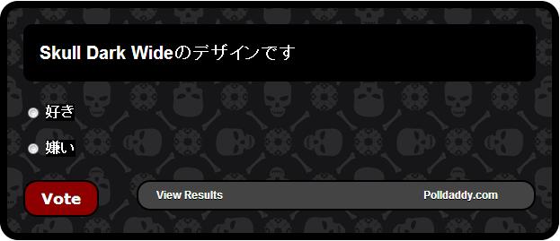 15_Skull-Dark-Wide