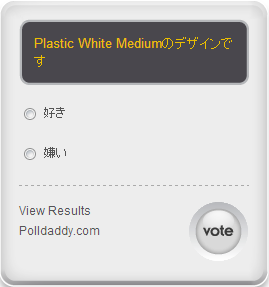 21_Plastic-White-Medium