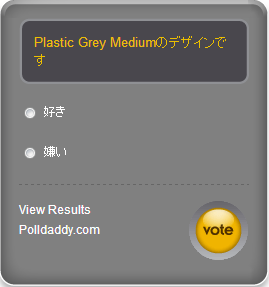 24_Plastic-Grey-Medium