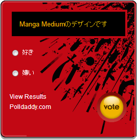30_Manga-Medium