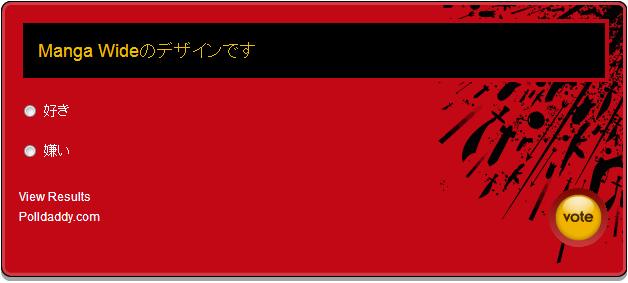 31_Manga-Wide