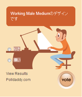 42_Working-Male-Medium