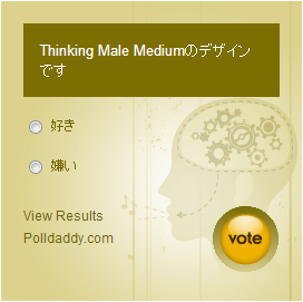 48_Thinking-Male-Medium