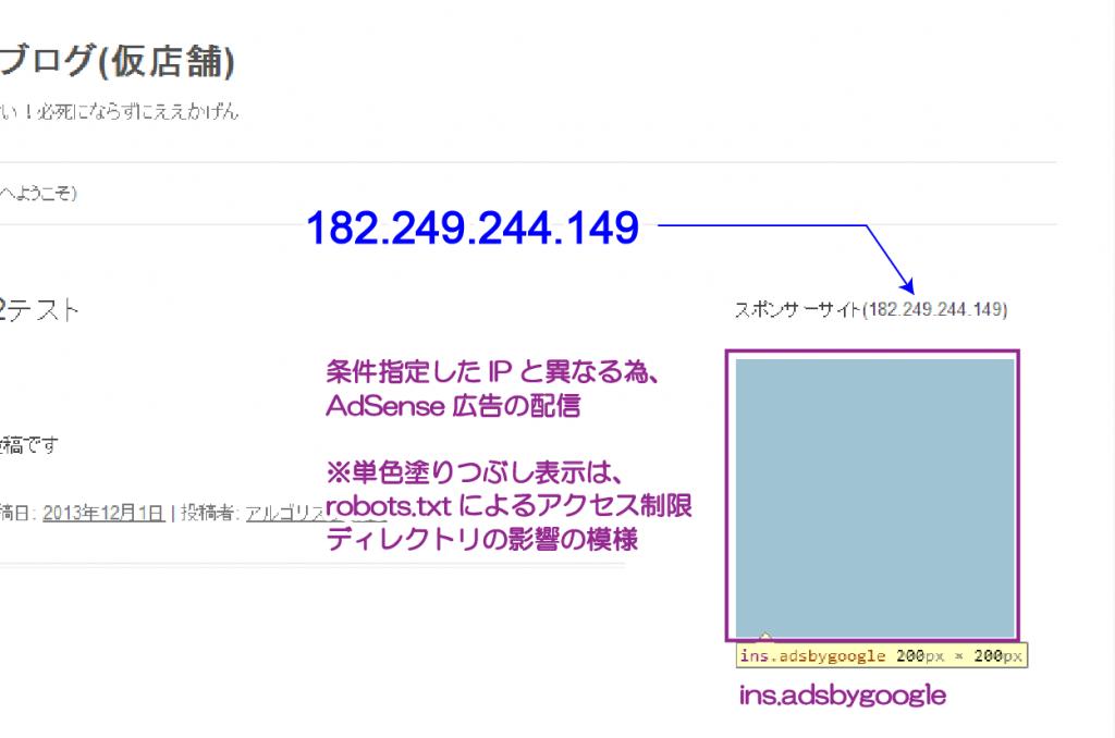 03_GoogleAdSense広告配信