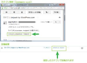 01_カテゴリ指定
