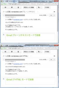 04_メール送信