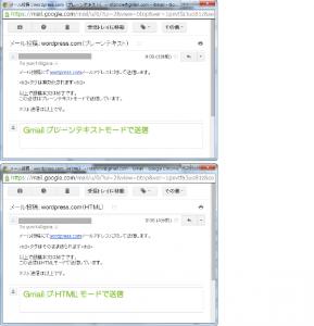 06_メール送信