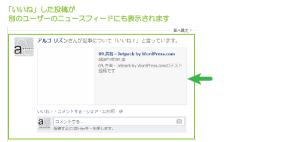 05_フォローされているユーザーからの表示