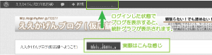 04_サイト統計グラフ表示