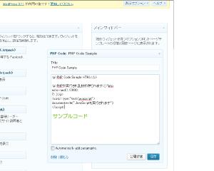 04_サンプルコード