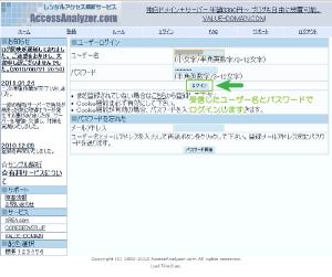 05_ログイン画面