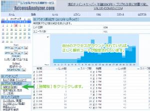 13_解析結果の確認