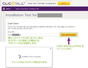 19_テスト実行