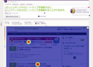 25_ヒートマップ