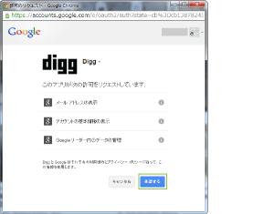 05_Google認証