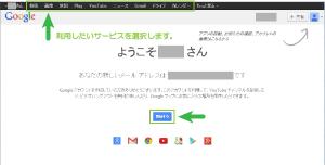 06_Welcomeページ