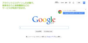 07_検索サービス
