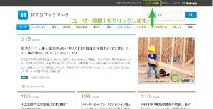 01_はてなサイト