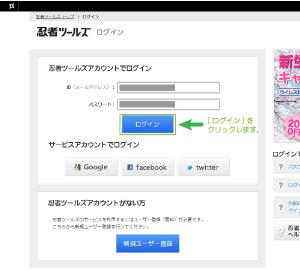 02_ログイン画面