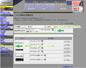 08_解析ソースの表示