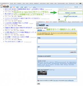 05_リンクの追加