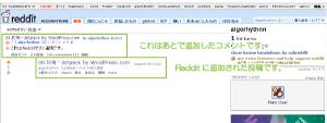 07_概要のリンク表示