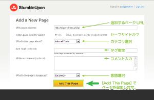 09_追加ページ情報の入力