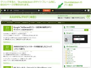 13_追加サイトの確認と表示