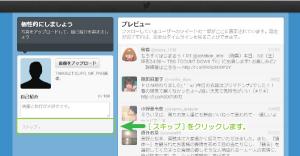 07_画像アップロードのスキップ