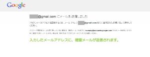 08_メール送信の表示