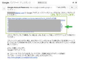 09_確認メールのURLクリック