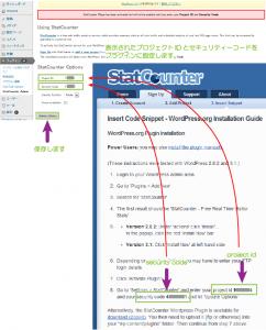 02_プロジェクトIDとセキュリティーコード設定