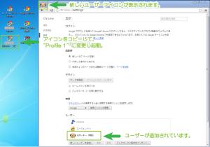 09_手動でショートカット作成